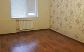 3-комнатная квартира, 63 м², 1/5 этаж помесячно, 28А мкр 1 за 110 000 〒 в Актау, 28А мкр