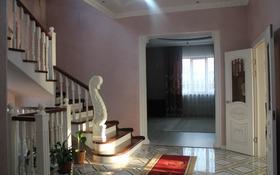 6-комнатный дом, 269 м², 7 сот., Луч Востока 485 за 56 млн 〒 в Бесагаш (Дзержинское)