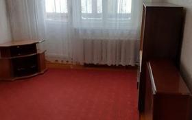 1-комнатная квартира, 37 м², 4/5 этаж помесячно, Мира 15 за 45 000 〒 в Павлодаре