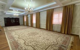 5-комнатный дом, 250 м², 12 сот., Енбекши за 45 млн 〒 в Баскудуке