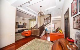 7-комнатный дом, 303 м², 10 сот., Оспанова за 93.7 млн 〒 в Алматы, Медеуский р-н
