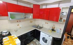 1-комнатная квартира, 35 м², 7/10 этаж, Шаймердена Косшыгулулы 11 за 12 млн 〒 в Нур-Султане (Астана), Сарыарка р-н