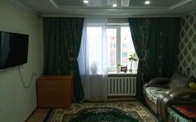 2-комнатная квартира, 46.5 м², 9/9 этаж, улица Шмидта 2 за 13 млн 〒 в Семее