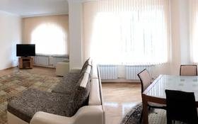 4-комнатная квартира, 160 м², 2/9 этаж помесячно, мкр Самал-2 105 за 600 000 〒 в Алматы, Медеуский р-н