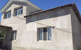 13-комнатный дом, 300 м², 18 сот., Казыбек би 188/1 за 21.5 млн 〒 в Туркестане