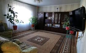 3-комнатный дом, 87.8 м², 7.3 сот., Шыгула за 25 млн 〒 в Нур-Султане (Астана), Сарыарка р-н