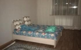 5-комнатный дом посуточно, 300 м², 10 сот., Носикова 61 — Плахуты за 70 000 〒 в Усть-Каменогорске