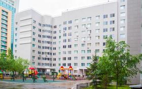 4-комнатная квартира, 140 м², 9/12 этаж помесячно, Сыганак 18 за 380 000 〒 в Нур-Султане (Астана), Есиль р-н