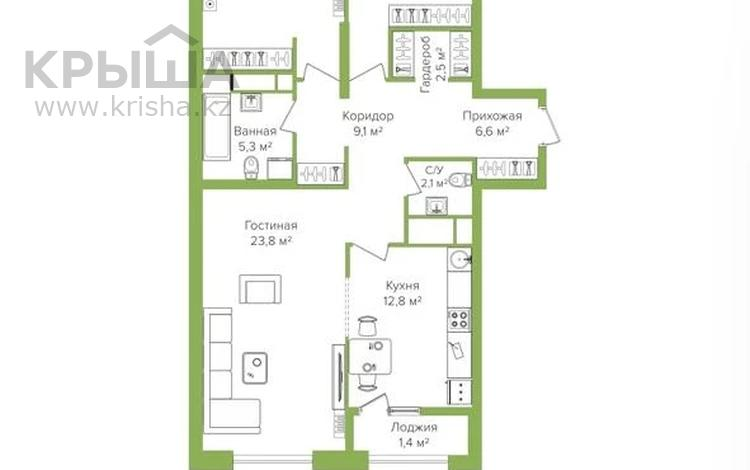 3-комнатная квартира, 101 м², 11/16 этаж, Сатпаева 90/43а за 48 млн 〒 в Алматы, Бостандыкский р-н