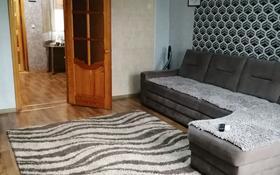 1-комнатный дом, 36 м², 3 сот., Молодогвардейцев за 3.5 млн 〒 в Петропавловске