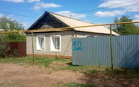 3-комнатный дом, 42 м², 11 сот., Балдырган 12 за 4.8 млн 〒 в Дарьинске