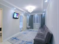 2-комнатная квартира, 50 м², 2/4 этаж посуточно, Наурызбай батыр — Жибек жолы за 12 000 〒 в Алматы, Алмалинский р-н