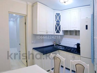 2-комнатная квартира, 45 м², 2/4 этаж посуточно, Наурызбай батыр — Жибек жолы за 10 000 〒 в Алматы, Алмалинский р-н