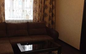 3-комнатная квартира, 90 м², 1/4 этаж помесячно, Бухар жырау 33 за 280 000 〒 в Караганде, Казыбек би р-н