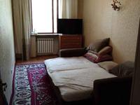 3-комнатная квартира, 55 м², 1/4 этаж