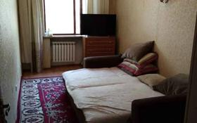 3-комнатная квартира, 55 м², 1/4 этаж, мкр №9, Мкр №9 69 за 17 млн 〒 в Алматы, Ауэзовский р-н