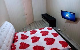 2-комнатная квартира, 50 м², 3/5 этаж посуточно, проспект Абая 162 — улица Толстого за 4 000 〒 в Костанае