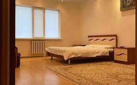 1-комнатная квартира, 45 м², 8/9 этаж посуточно, Жарбосынова 62 — Тайманова за 8 000 〒 в Атырау
