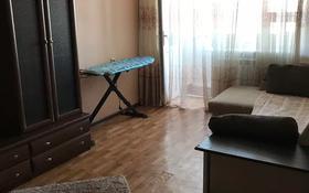 """1-комнатная квартира, 32 м², 3/5 этаж по часам, Махамбета Утемисова 130""""a"""" за 1 000 〒 в Атырау"""