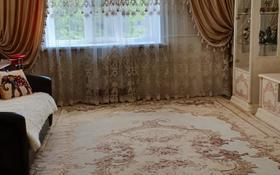 2-комнатная квартира, 74 м², 2/9 этаж, Камзина 41/1 за 28 млн 〒 в Павлодаре