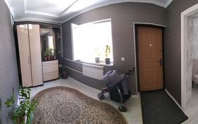 4-комнатный дом, 130 м², 5 сот., Жалын 476/1 за 18.5 млн 〒 в Актау