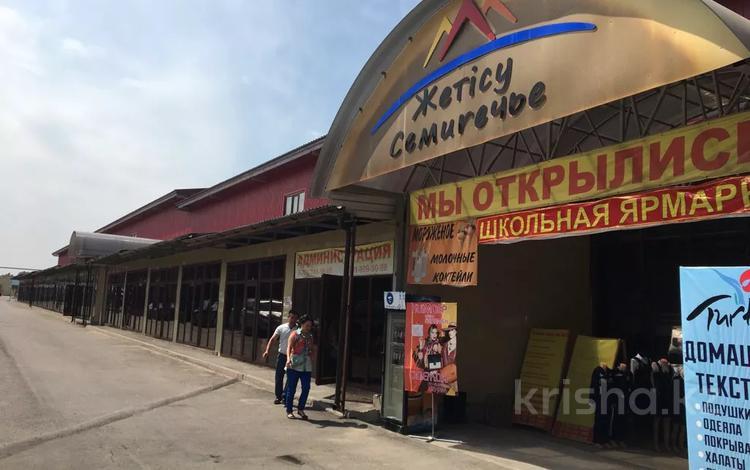 Бутик площадью 42 м², мкр Кайрат, Кульджинский тракт 181 за 25 000 〒 в Алматы, Турксибский р-н