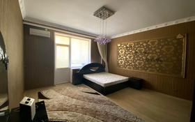 3-комнатная квартира, 150 м², 6/17 этаж, Торайгырова 1/2 за 43 млн 〒 в Павлодаре