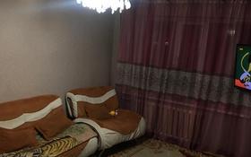 4-комнатная квартира, 67.9 м², 5/5 этаж, Самал 10Б за 15 млн 〒 в Талдыкоргане