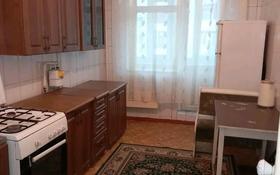 4-комнатная квартира, 80 м², 3/5 этаж помесячно, Мушелтой за 80 000 〒 в Талдыкоргане