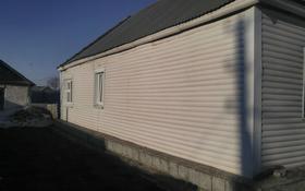 4-комнатный дом, 61 м², 4 сот., улица Топоркова 134 за 7 млн 〒 в Рудном