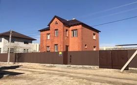 15-комнатный дом, 700 м², 10 сот., Гапеева 8 за 120 млн 〒 в Караганде, Казыбек би р-н