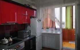 1-комнатная квартира, 40 м², 5/15 этаж, Микрорайон 9 за ~ 14.8 млн 〒 в Нур-Султане (Астана)