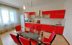 3-комнатная квартира, 150 м² помесячно, Достык 128 за 350 000 〒 в Алматы, Медеуский р-н