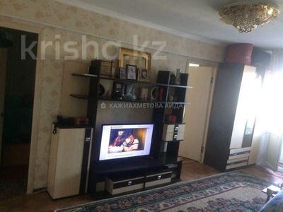 3-комнатная квартира, 47 м², 4/5 этаж, Гёте 3 за 11.7 млн 〒 в Нур-Султане (Астана), Сарыарка р-н — фото 2