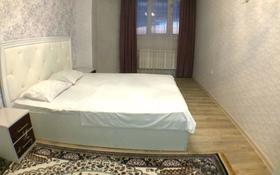 2-комнатная квартира, 60 м², 5/19 этаж посуточно, 17-й мкр, 17 мкр 4 за 11 000 〒 в Актау, 17-й мкр