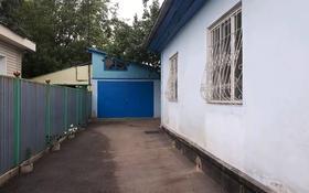 3-комнатный дом, 88 м², 7.4 сот., Салкам-жангир за 20 млн 〒 в Талгаре