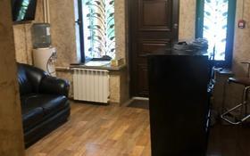 Коммерческоге помещение за 300 000 〒 в Алматы, Алмалинский р-н