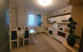2-комнатная квартира, 64 м², 3/9 этаж, Сауран — Алматы за 25.5 млн 〒 в Нур-Султане (Астане), Есильский р-н