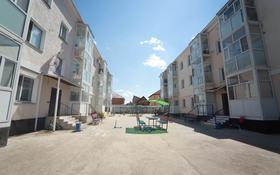 3-комнатная квартира, 74 м², 1/3 этаж, мкр Юго-Восток, Муканова 65/1 за 21.9 млн 〒 в Караганде, Казыбек би р-н