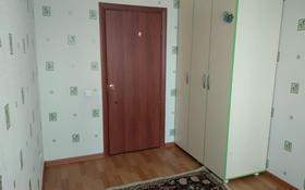 3-комнатная квартира, 70 м², 8/9 этаж помесячно, Райымбека 1 за 100 000 〒 в Алматинской обл.