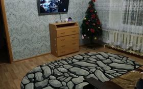 2-комнатная квартира, 43 м², 5/5 этаж, 6 49 за 5.3 млн 〒 в Лисаковске