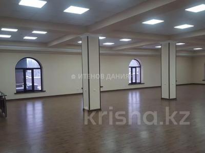 Здание, площадью 2700 м², Бегалина 11 — Толе Би за 1.5 млрд 〒 в Алматы, Медеуский р-н — фото 3