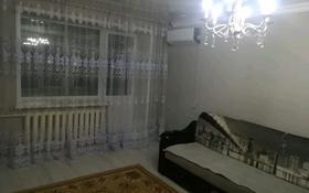 3-комнатная квартира, 80 м², 5/5 этаж, Коктем 17 за 22.5 млн 〒 в Кокшетау