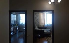 3-комнатная квартира, 102 м², 11/13 этаж, мкр Мамыр-7, Шаляпина за 45 млн 〒 в Алматы, Ауэзовский р-н