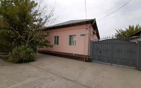 5-комнатный дом, 150 м², 6 сот., Тұрмағанбет 19 за 22 млн 〒 в