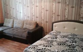 1-комнатная квартира, 35 м² посуточно, Чокина 145 за 5 000 〒 в Павлодаре