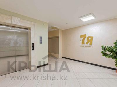 1-комнатная квартира, 33.5 м², 1/9 этаж, проспект Тауелсиздик 21/6 за 14.3 млн 〒 в Нур-Султане (Астана), Алматы р-н — фото 13