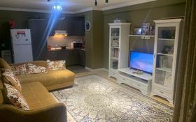 2-комнатная квартира, 47.4 м², 10/10 этаж, Потанина за 30.5 млн 〒 в Алматы, Медеуский р-н