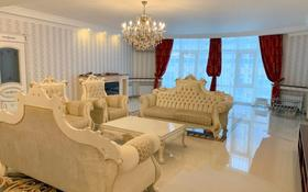 5-комнатная квартира, 435 м², 6/10 этаж помесячно, Достык 132 за ~ 1.3 млн 〒 в Алматы, Медеуский р-н
