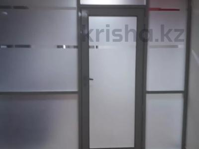 Офис площадью 80.6 м², Сыганак 29 — Мангилик ел за 5 000 〒 в Нур-Султане (Астана), Есиль р-н — фото 3